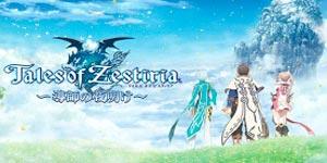 Tales of Zestiria